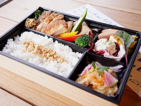 広島熟成鶏のステーキグリル弁当